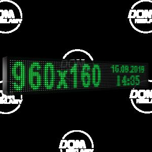 Рухомий рядок LED DR 960/160 (синій, жовтий, білий, зелений)