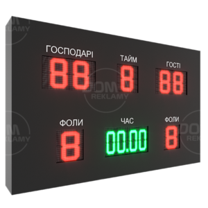 Спортивне табло LED 2560х1500