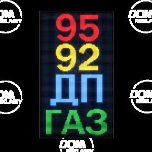 Повнокольоровий екран Р10 на колони 640*1120