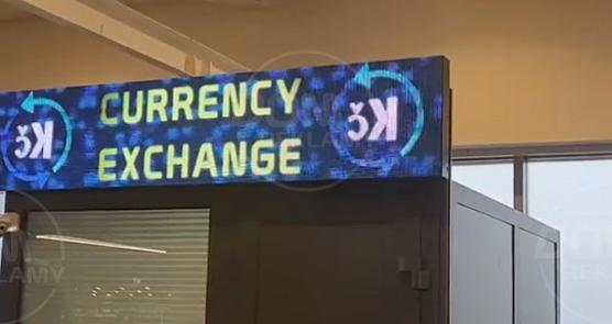 """Повнокольоровий екран """"Обмін валют"""""""