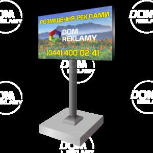Cвітлодіодний екран-білборд DR P10 розмір 4160х2880 mm (outdoor)