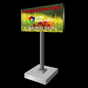 Cвітлодіодний екран-білборд DR P8 розмір 6080х3040 mm (outdoor)