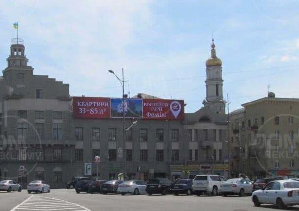 LED екран Р10 м.Харків