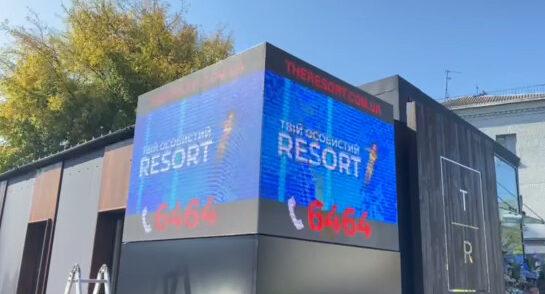 Кутовий LED екран для ЖК Resort